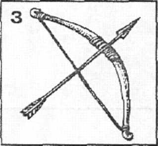 лук и стрелы первобытного человека картинки данном разделе сайта