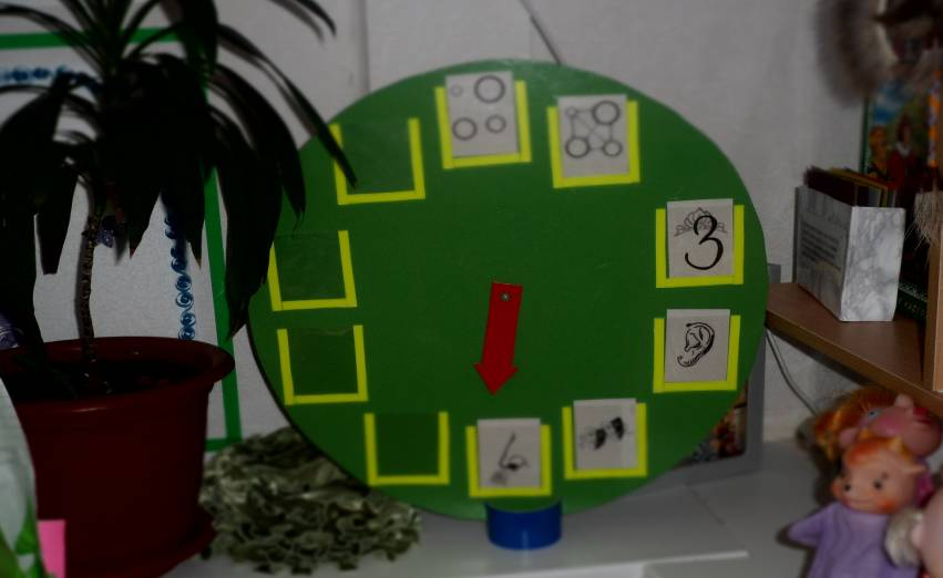 Триз-игры для дошкольников своими руками 49